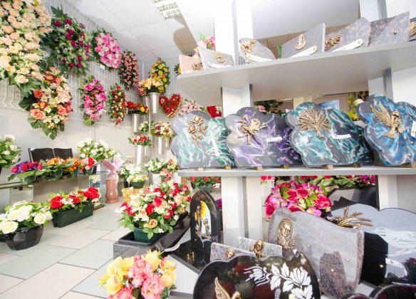Nos magasins d'articles funéraires